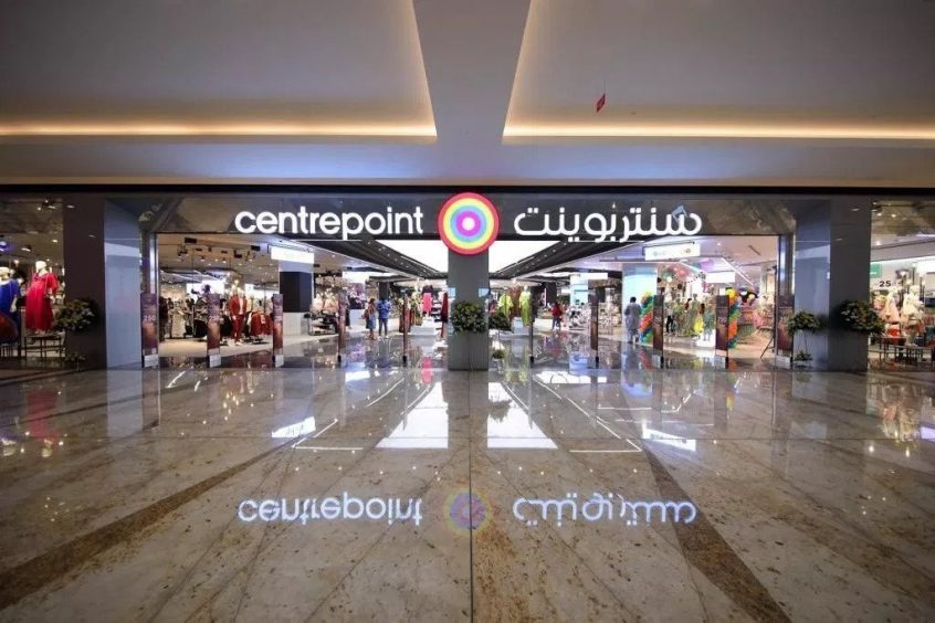 Centrepoint Sales, Centrepoint discount, Centrepoint promo code, Centrepoint coupon code & Centrepoint discount code to shop at Centrepoint UAE and more.