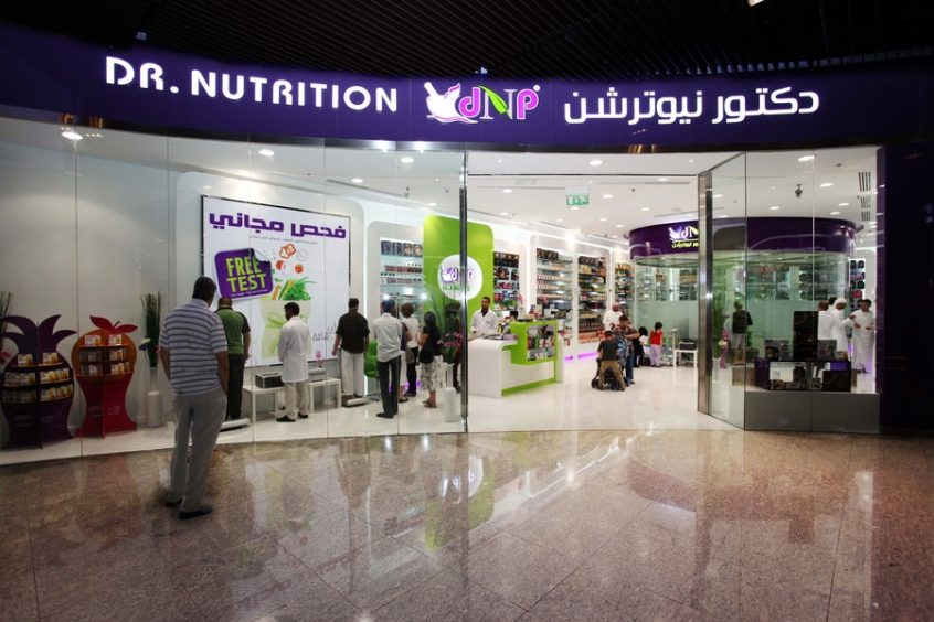 How to use Dr Nutrition promo codes, Dr Nutrition offers & Dr Nutrition coupon codes to shop at Dr Nutrition Dubai, Dr Nutrition UAE & Dr Nutrition KSA