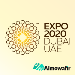 Dubai EXPO 2020 - Almowafir Exclusive Guide for Best deals & coupons