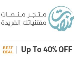 How to use your MNSSAT coupons, MNSSAT promo codes, MNSSAT deals & MNSSAT discounts to book at MNSSAT KSA