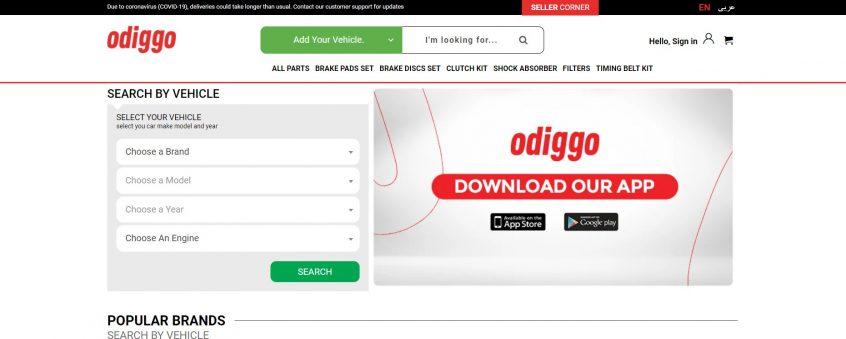 How to use my odiggo coupon, odiggo deals & odiggo promo code to shop at odiggo Egypt & odiggo Saudi.