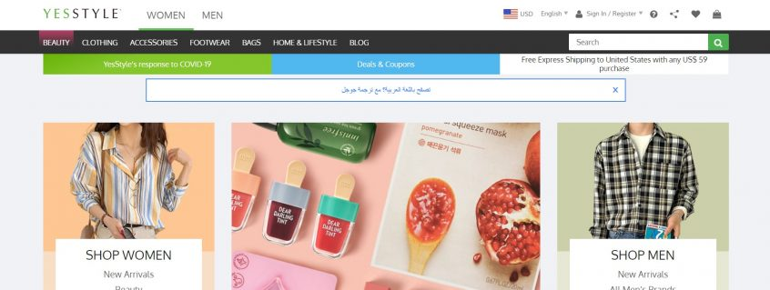 How to use my YesStyle coupons, YesStyle codes & YesStyle discount codes for YesStyle KSA & YesStyle Haul and many more.