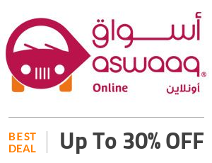 aswaaqonline Deal: Get Up to 30% OFF All Collections Off