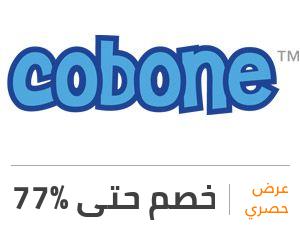 عرض كوبون: خصم 77%