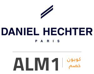 كوبون خصم دانيال هيشتر: ALM1