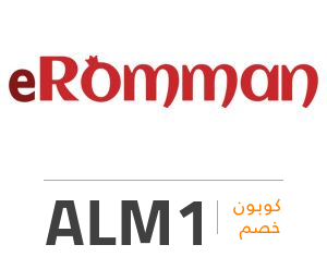 كوبون خصم إي رومان: ALM1
