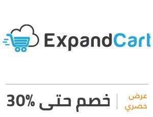 عرض إكسباند كارت: خصم 30%