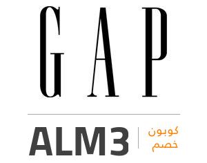 كوبون خصم جاب: ALM3