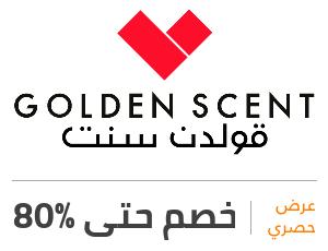عرض جولدن سينت: خصم 80%