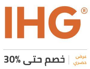 عرض اي اتش جي: خصم 30%