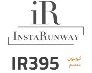 كوبون خصم انستا ران اوي: IR395