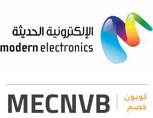 كوبون خصم مي ستورز: MECNVB