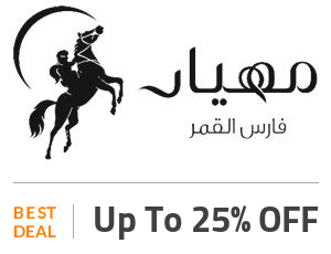 Mihyar Deal: Mihyar Offer: Get 25% OFF When Pay With Visa Off