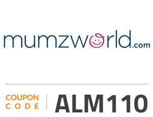 Mumzworld Coupon Code: ALM110