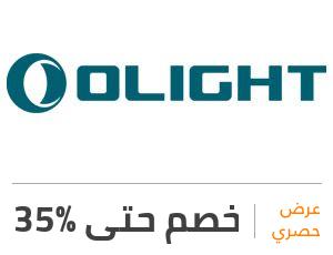عرض أولايت: خصم 35%