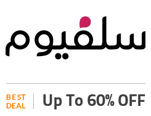 Selvium Deal: Get 60% OFF On Branded Perfumes Off