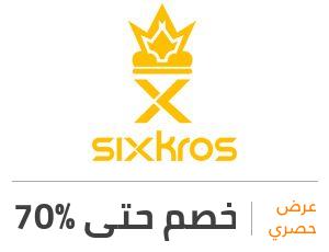 عرض سيكسكروس: خصم 70%