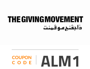 The Giving Movement Coupon Code: ALM1